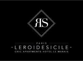 Le Roi de Sicile - Chic Apartment Hotel & Services