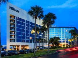 Hilton Melbourne Rialto Place, ملبورن