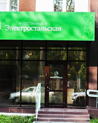 伊莱克特露斯塔尔斯卡娅酒店