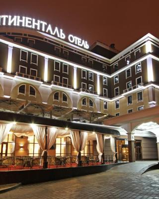 欧陆商务酒店