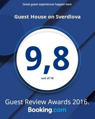Guest House on Sverdlova 23