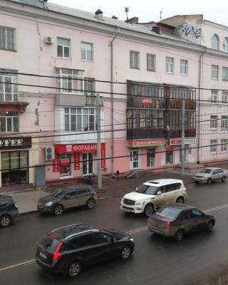 Red Apartment on prospekt Oktyabrya