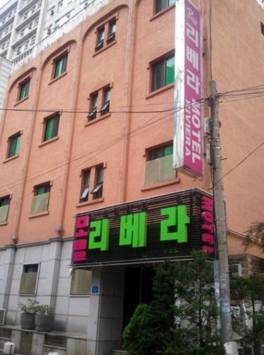 新村海滨汽车旅馆