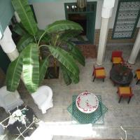 阿扎哈尔摩洛哥传统庭院住宅