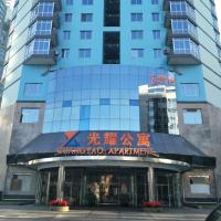 北京光耀酒店式公寓