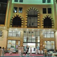 Nozol Al Nassim Hotel