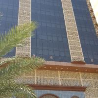 Alrawda Almakyah Hotel