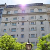 阿根提诺大酒店