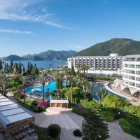 马尔马里斯蓝色海岸D度假酒店