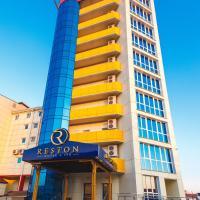 雷斯顿酒店及spa中心