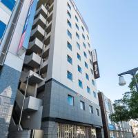 和歌山天然温泉多米高级酒店